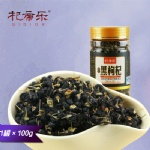 Black Chinese wolfberry